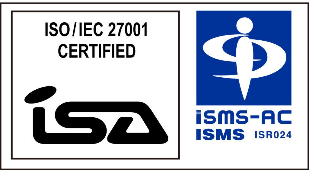 ISO27001認証の取得